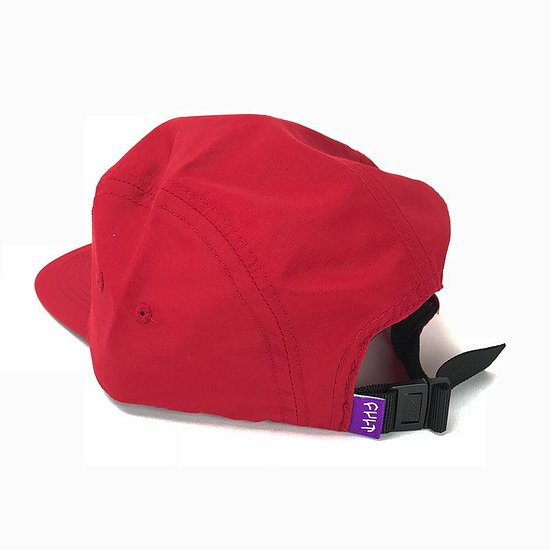 Bild 2 - Cult MY MIND Strapback Cap red adjustable in size